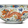 A fine wucai 'dragon and phoenix' bowl, daoguang seal mark and period (1821-1850)