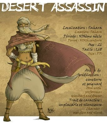desert assassin bostal cadojeux (1)