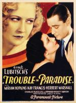 CPM Affiche Film Trouble in Paradise
