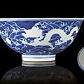 A blue and white reverse-decorated 'Dragon' bowl, Yongzheng six-character mark within double-circles and of the period (1736-1795)
