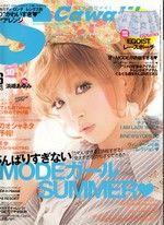 scawaii_201006_001