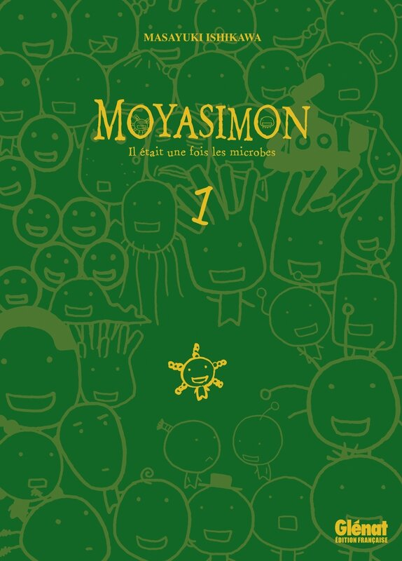 moyasimon-manga-volume-1-simple-213436