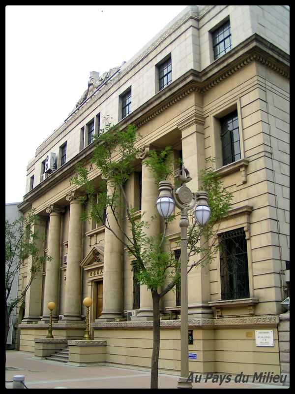 Central bank 02