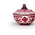 A red-overlay glass bowl and cover, Qing dynasty, 18th-19th century