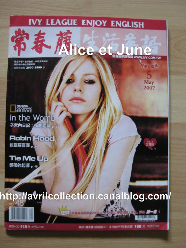 IVY magazine japonais n°48 (5 mai 2007)