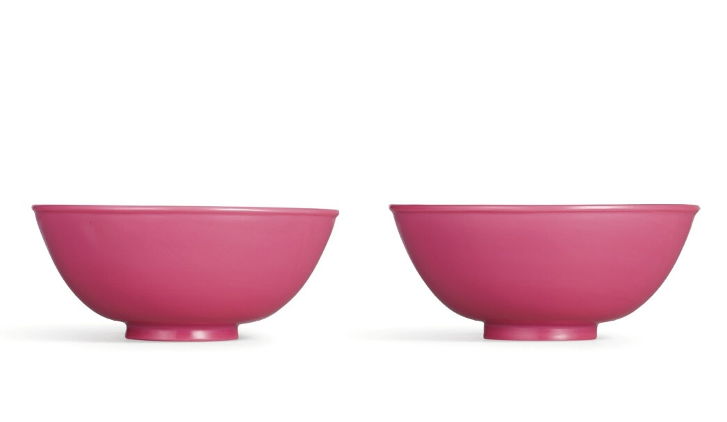 A rare pair of pink Beijing glass bowls, marks and period of Yongzheng (1723-1735)