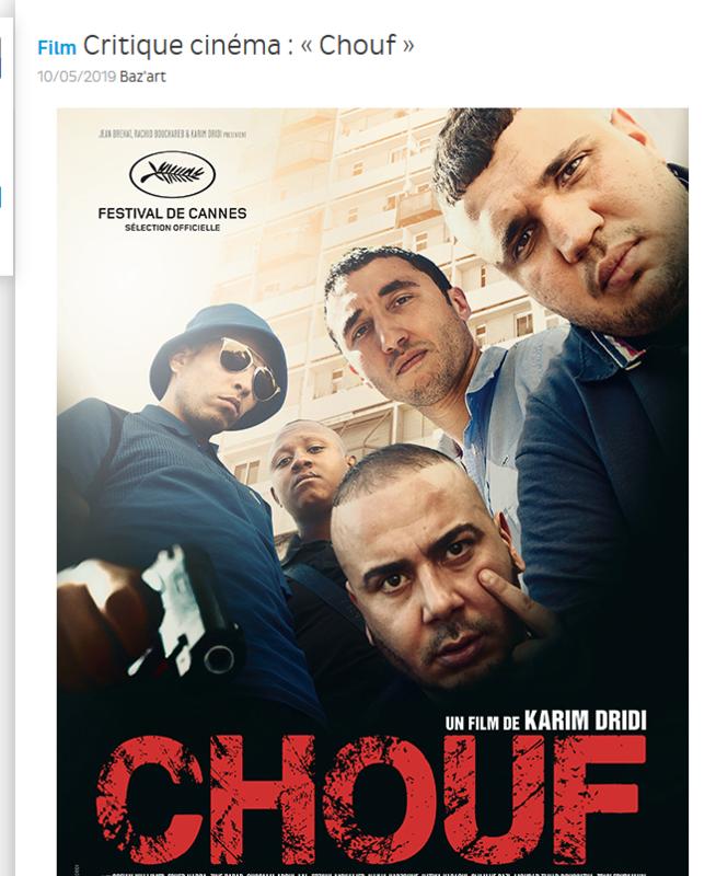 critique chouf