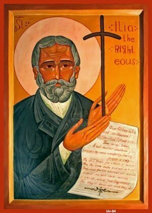 St ILias the Righteous