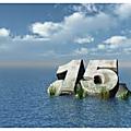 Les 15 jours de la genèse 2.0 (vegas sur sarthe) (378)