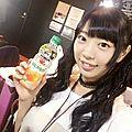 Photos & vidéos twitter : ( [account @matsuri_kiri] - |2017.09.11 - 10h40| matsuri kiritani )
