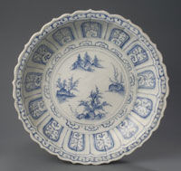Dish, Vietnam, 15th - 16th century, Artist/maker unknown, Vietnamese., Stoneware with underglaze cobalt decoration, 2 15/16 x 13 1/4 inches (7.4 x 33.6 cm) 1998-148-1. Purchased with funds contributed by Warren H. Watanabe and the George W.B. Taylor Fund,