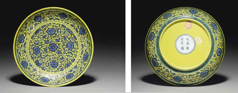 A rare Ming-style blue and white yellow-ground dish,Yongzheng six-character mark within a double circle and of the period (1723-1735)