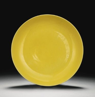 A yellow-glazed dish, Zhengde mark and period - Sotheby's