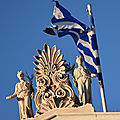 Athènes côté ville