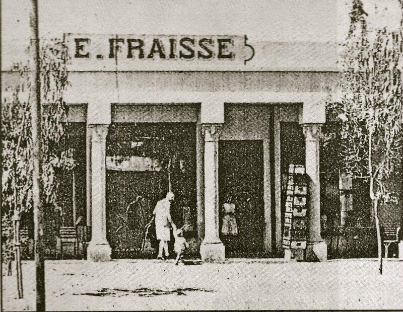Salam-Fraisse