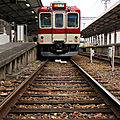 近鉄8400系(8306F), Kashihara-Jingumae eki