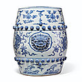A blue and white garden stool, ming dynasty (1368-1644)