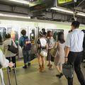 Quai métro Tokyo