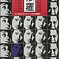 pandemonium 1971
