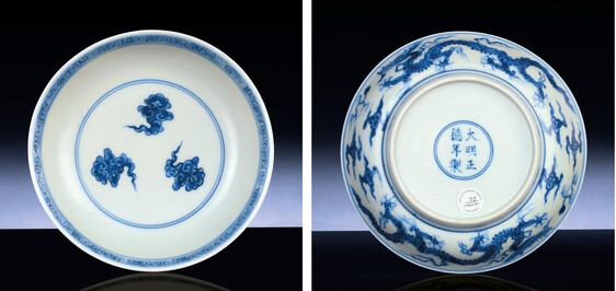 A rare Ming blue and white saucer-dish, Zhengde six-character mark within double-circles and of the period (1506-1521)