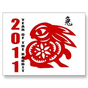 2011_chinese_paper_cut_year_of_the_rabbit_postcard_p239280385641491777qibm_400