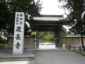 Canalblog_Tokyo03_14_Avril_2010_069