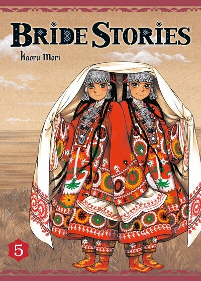 bride-stories-5-ki-oon