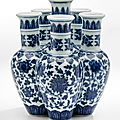 A rare six-necked underglaze blue vase 'liukongping', qianlong four-character mark and of the period (1736-1795)