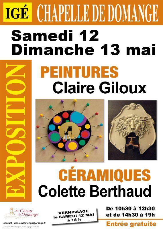 affiche-expo12-13mai