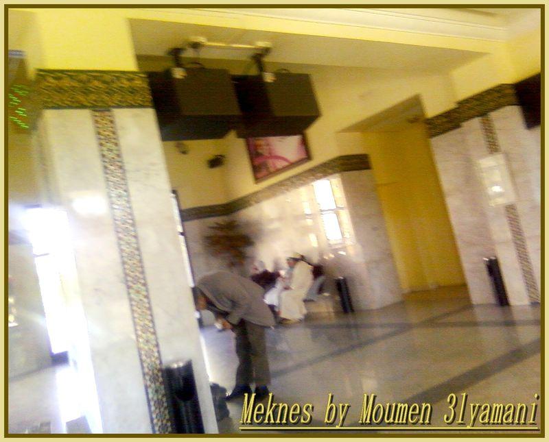 Gare Meknes Ville 3