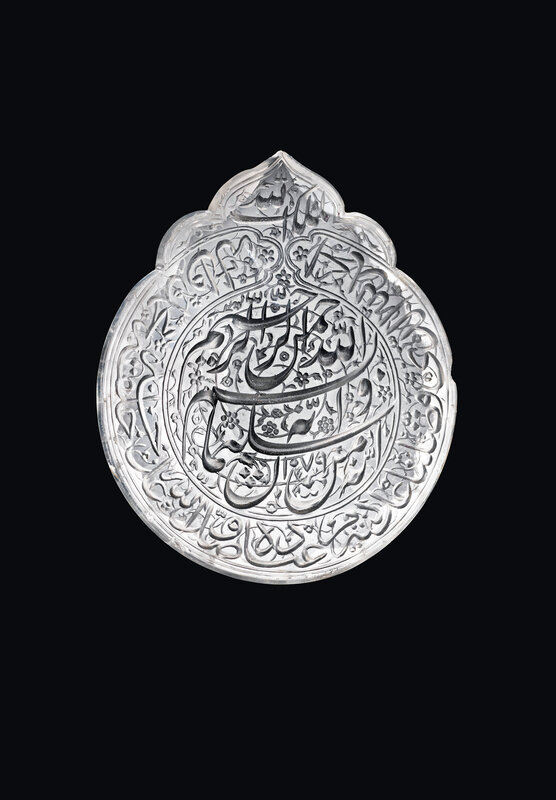 2013_CKS_01117_0126_003(an_imperial_carved_rock_crystal_seal_of_shah_sulayman_safavi_safavid_i)