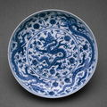 The art institute of chicago : dish, ming dynasty (1368-1644), zhengde reign mark and period (1506-21)