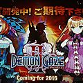 Demon-Gaze-2-2016-Slated-Init