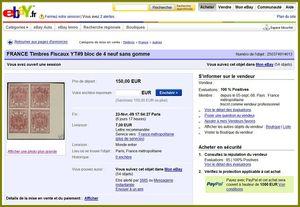 Ebay reimp