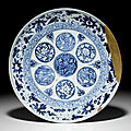 A very rare blue and white dish, Yuan dynasty (1279-1368)