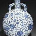 A large and rare blue and white moonflask, bianhu, 18th century