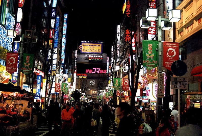 CanalBlog Tokyo 2004 Shinjuku By Night09