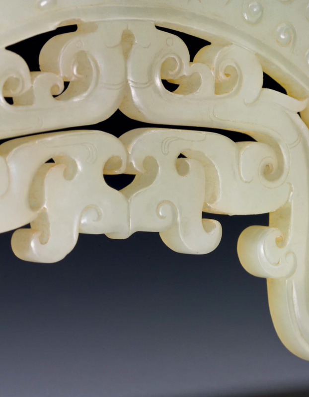 A very rare white jade arc-shaped pendant,huang, China, Late Eastern Zhou dynasty, 5th-4th century BC 2