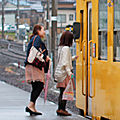 Yellow train Girls, Kakunodate