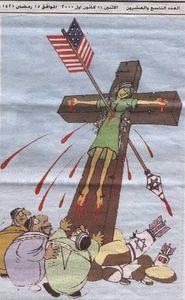 Palestine_crucifiee