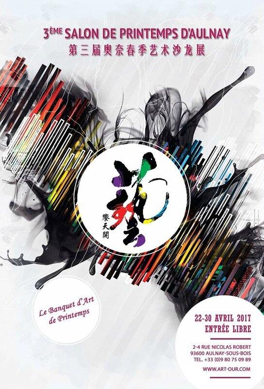 Affiche Aulnay Printemps 2017