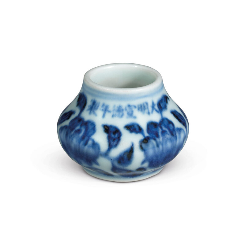 A fine blue and white 'rose' bird feeder, Xuande six-character mark in underglaze blue in a line and of the period (1426-1435)