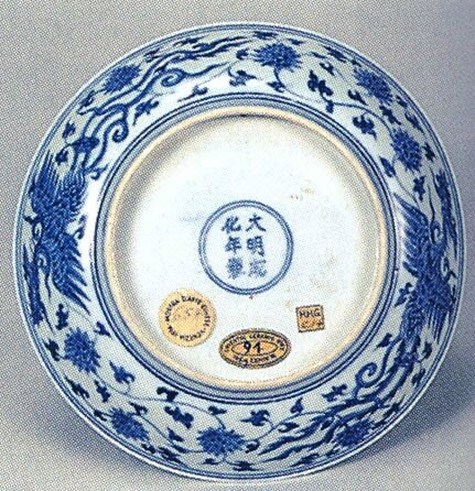 Blue-and-White Dish with Paired Phoenixes Design, Ming Dynasty, Chenghua Mark and Period, (1465-1487), d.18.6cm. Gift of SUMITOMO Group, the ATAKA Collection. Acc. No. 10856. The Museum of Oriental Ceramics, Osaka. © 2009 The Museum of Oriental Ceramics, O