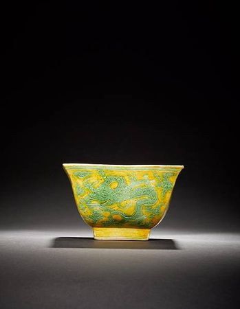 A_polychrome_yellow_and_green__shou_and_dragons__square_bowl2