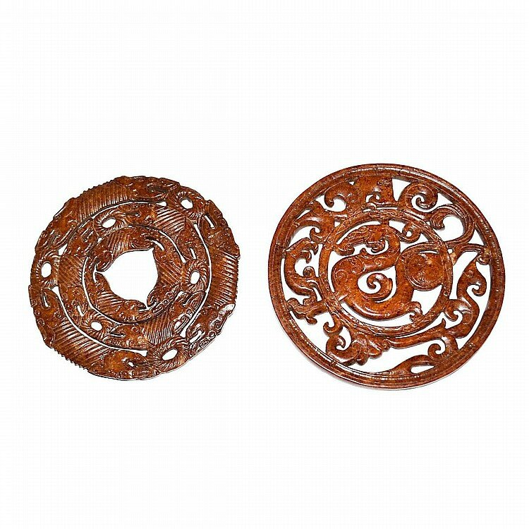 Two Archaistic Finely Carved Jade Disc Bi, Tang Dynasty4