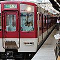 近鉄1620系 (1623F), Tsuruhashi eki
