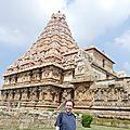 Gangaikondacholapuram 002 (Tamilo Nadu) 2016