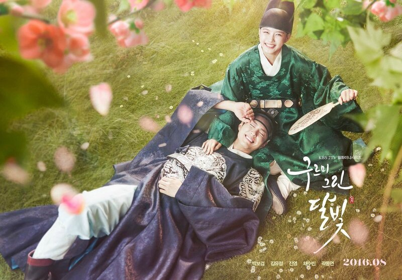 (#08 Aout) Moonlight Drawn by Clouds