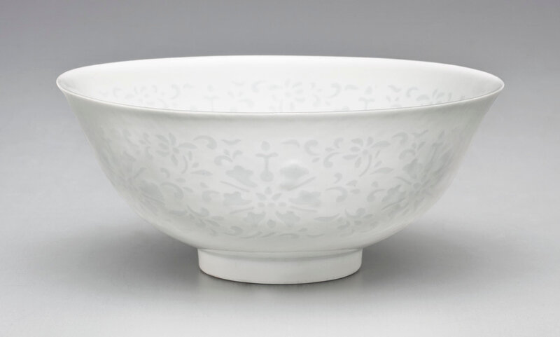 2013_NYR_02689_1501_000(a_rare_glazed_bowl_with_cut-out_decoration_qianlong_seal_mark_in_under061150)