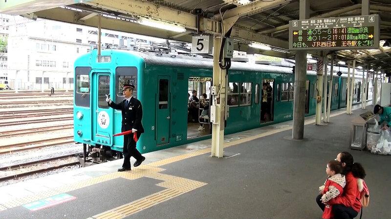 2014-04-Japon-JR1(3)